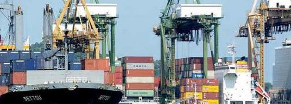India Trade Deficit Widens