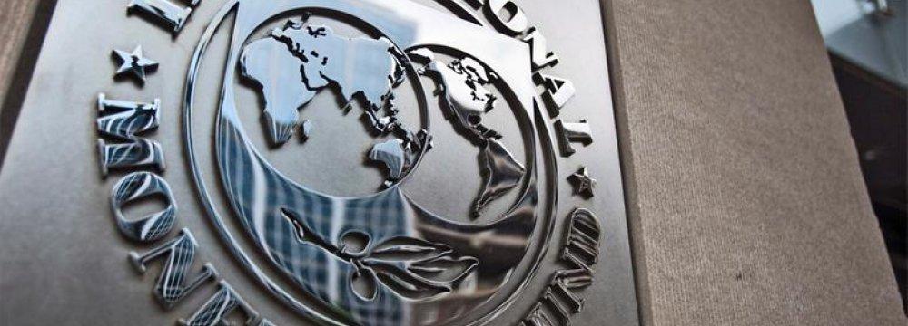 Islamic Finance Facing Challenges
