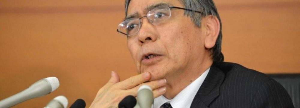 BOJ's Kuroda Said to be in Stimulus Mode