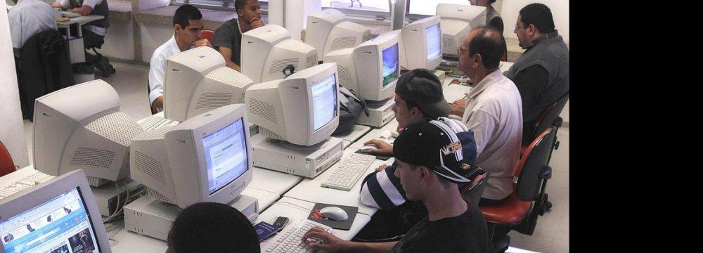 Latam Lagging in ICT  Sustainable Development Goal