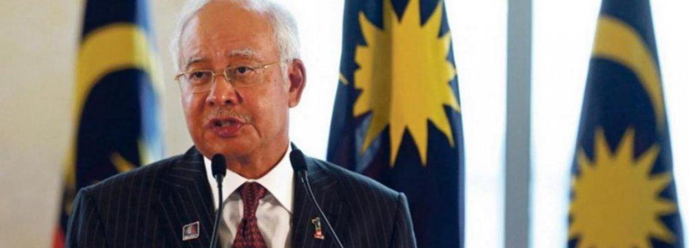 Malaysia's Razak Vows Fiscal Reforms