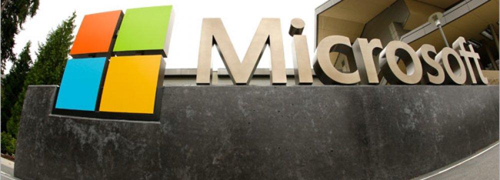 Microsoft Cleared of Patent Breach