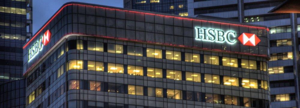 Russia, Brazil Best Emerging Bond Markets: HSBC