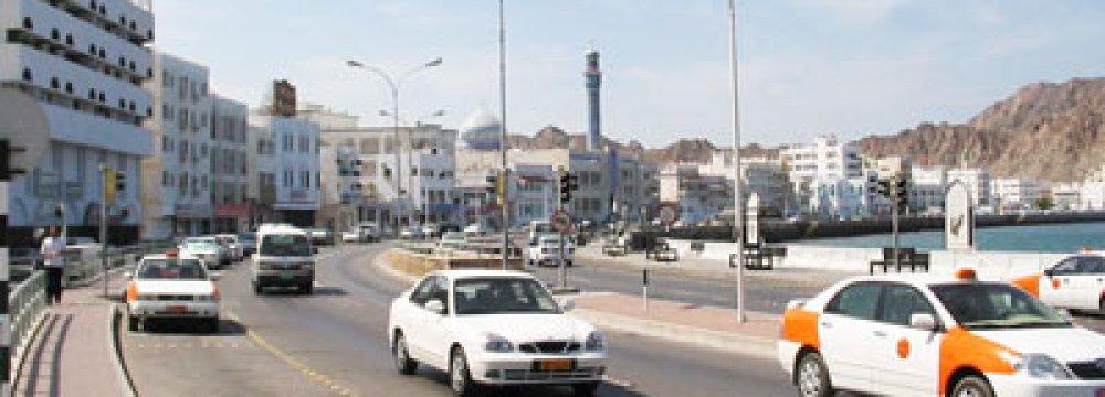 S&P Cuts Oman Credit Rating