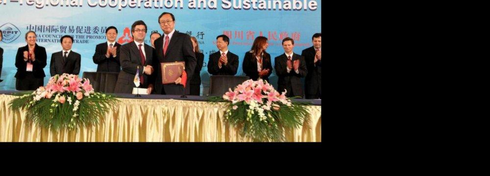 US Economic Power Wanes, China Increases Influence