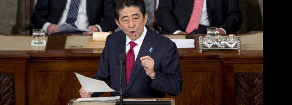 US-Japan Alliance Going Global