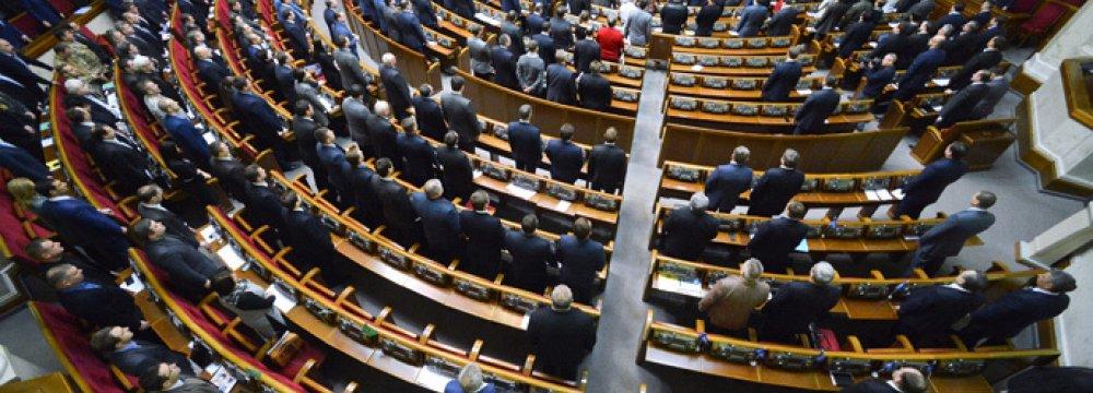 Ukraine Suspending Repayments