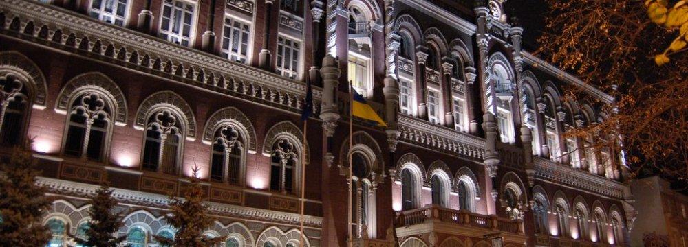 Ukraine Creditors Refuse to Write Off $10b Debt