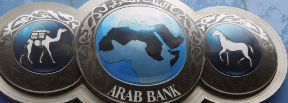 Arab Bank Group Posts H1 Profit
