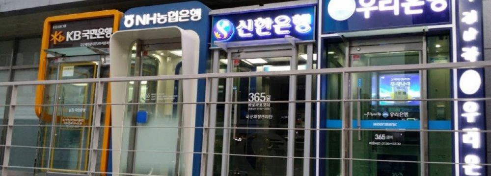 S. Korea Mortgage Lending Soars