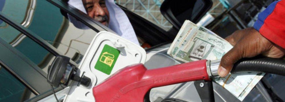 Saudi Reserves at 4-Year Low