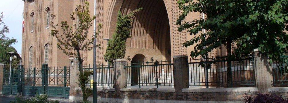 Islamic Era Museum to Open