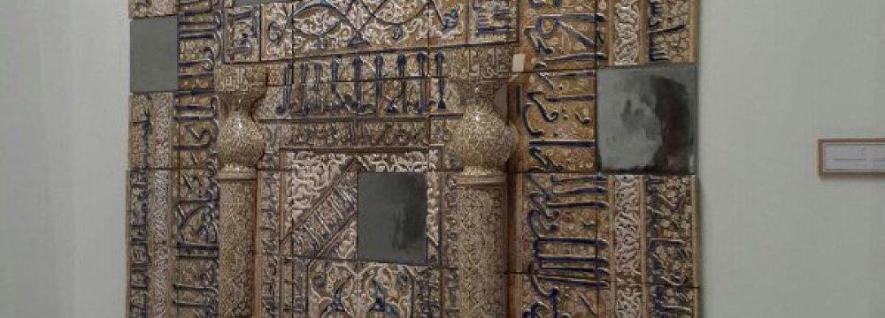 Installation Art on Kashan Mosque 'Mihrab'