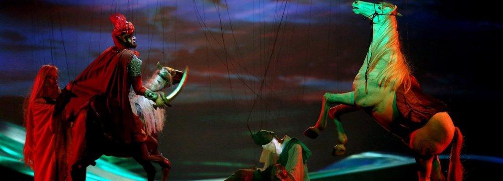 Puppet Operas on Tehran Stage