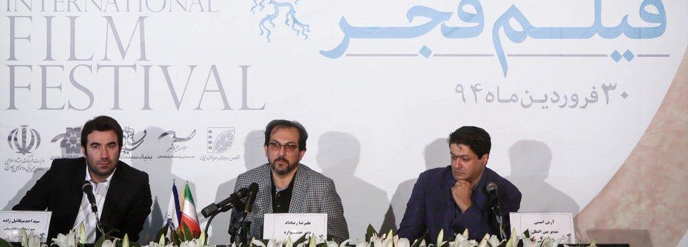 Iran Cinema Indispensable