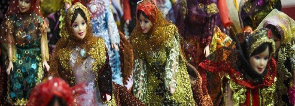 Regional Fashion Festival Opens in Bandar Abbas