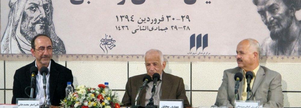Saadi, al-Mutanabbi Honored