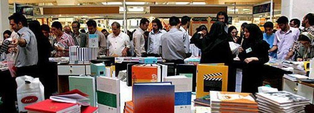 Book Industry Needs Improvement