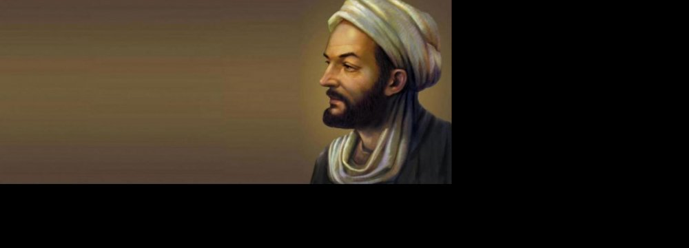 Persian Version of Avicenna's Music Book to Be Unveiled
