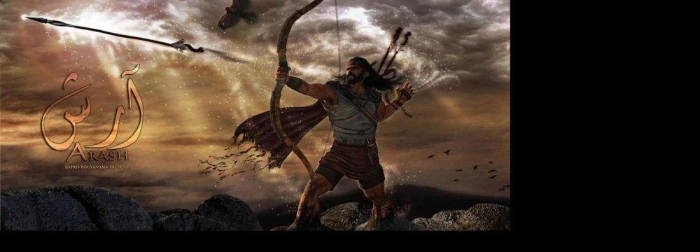 Myth and Fantasy in Persian Novels