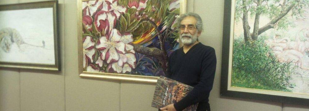 Iranian Students' Artworks in Ankara Exhibit
