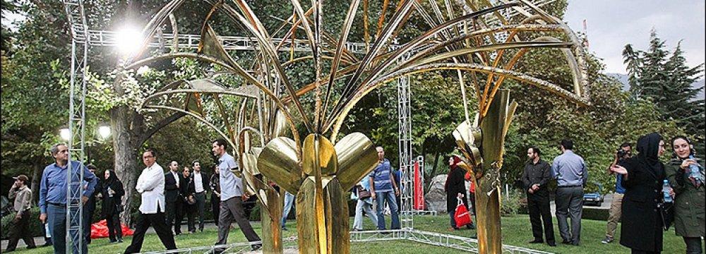 Restored Golden Palm Unveiled in Park Mellat