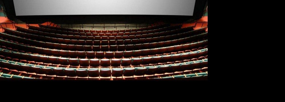 First IMAX Theatre  in Tehran Next Year