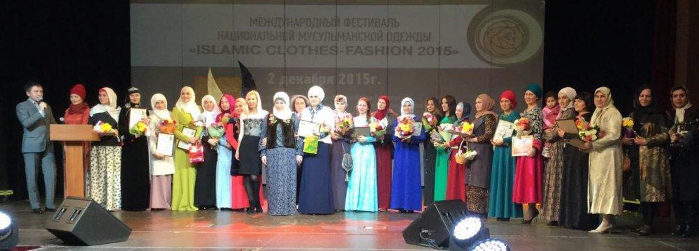 Iran in Spotlight at  Kazan Clothing Festival