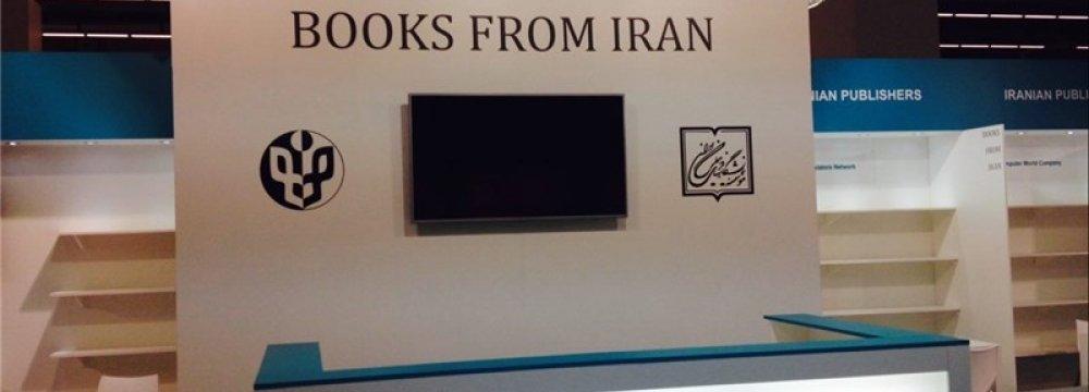 Iran 'Sorely Missed'  at Frankfurt Book Fair