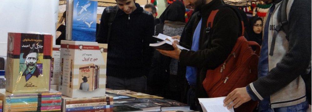 300th Book Fair in Ahvaz