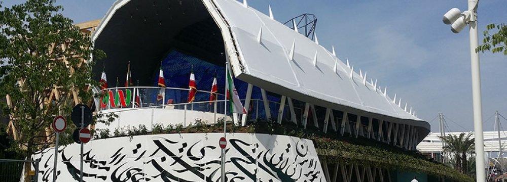 Iranian Art Welcomed at Expo Milano
