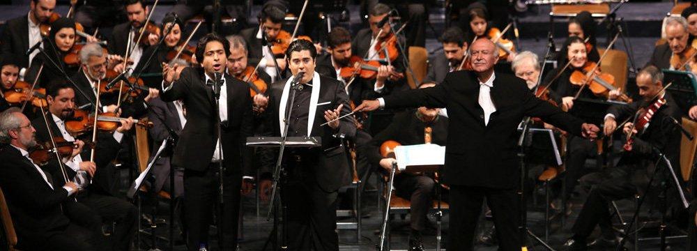 National Orchestra  Performs at Vahdat Hall
