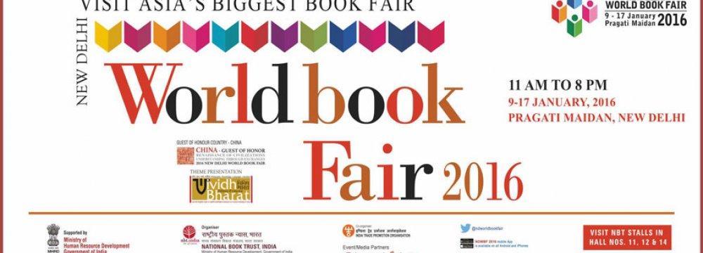 Iran to Attend Delhi Book Fair