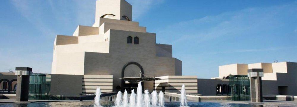 MIA, US Bank to Conserve Iran Masterpiece