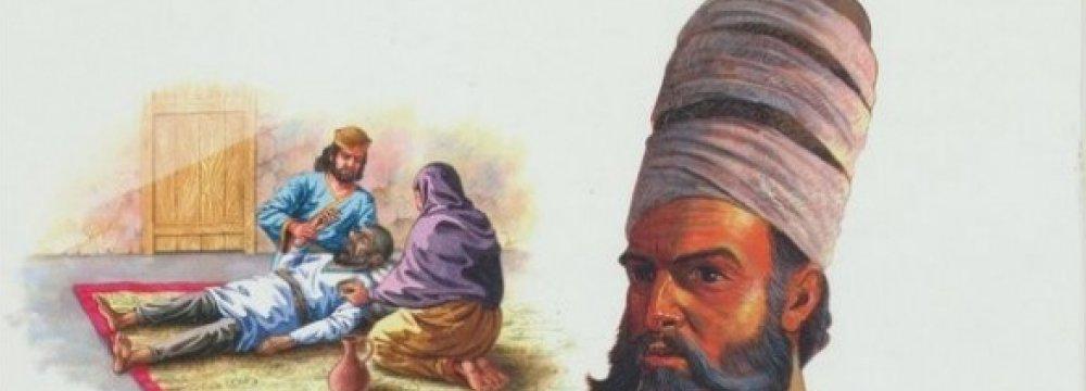 Iran's History in Simple Language
