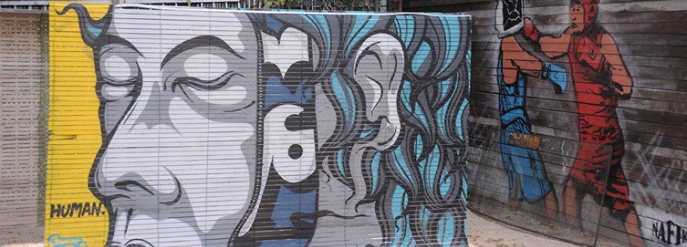 Iranian Street Artists  at Malaysia Festival