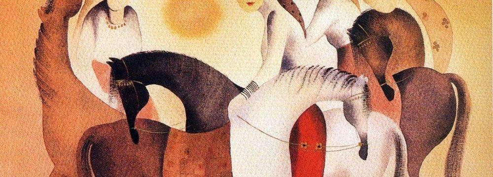 Retrospective of Taraghijah's Art