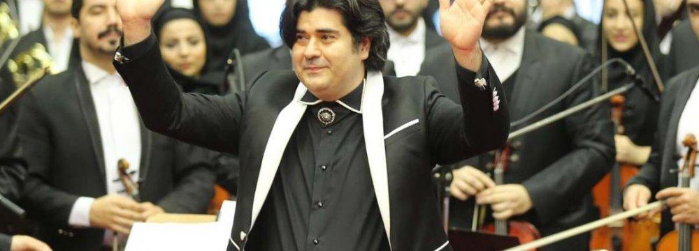 Symphony Orchestra's Tribute to Takhti