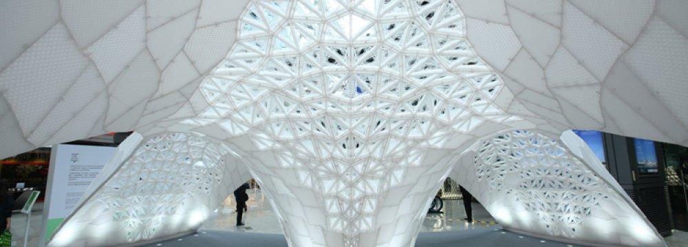 World Largest 3D-Printed Architectural Pavilion