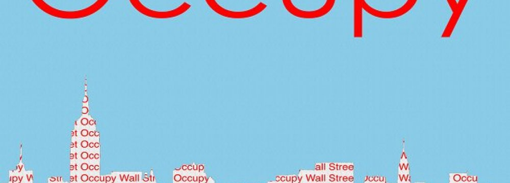 'Occupy Wall Street' Poster Exhibition in Tehran