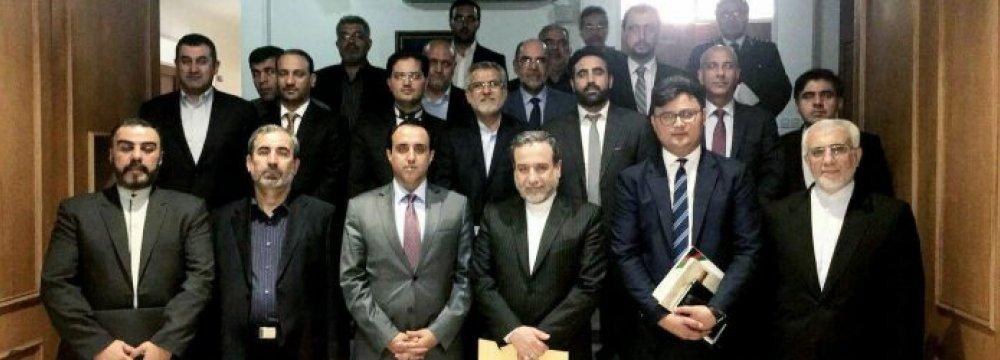 Anti-Terrorism, Anti-Drug Meeting With Afghans