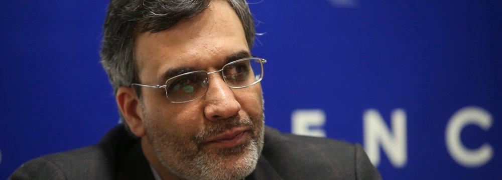 AL Resolution on Iran Dismissed