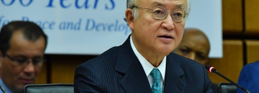 IAEA Verifies Compliance of Tehran's Nuclear Program