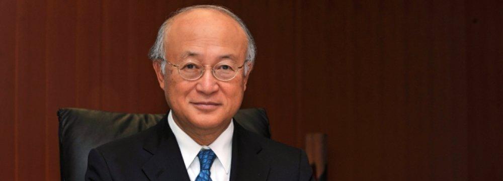 Nuclear Pact Clear Gain for IAEA Verification
