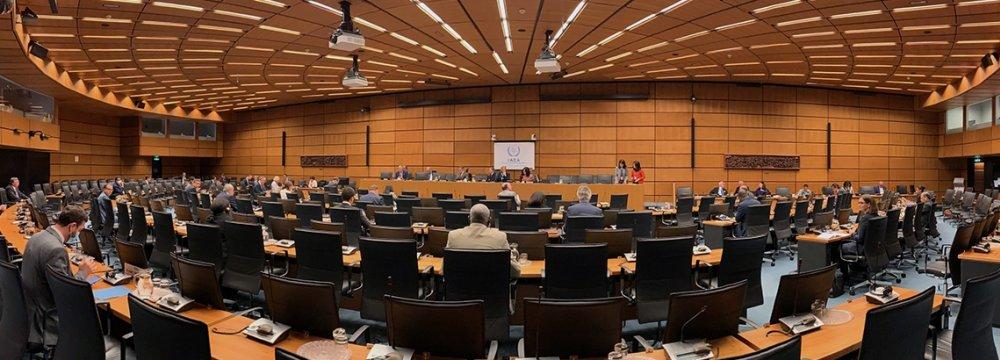 IAEA Resolution Not Legally Binding