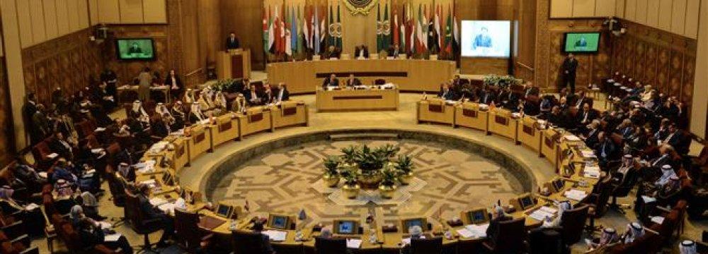 Arab Quartet's Statement on Nuclear Deal Unacceptable