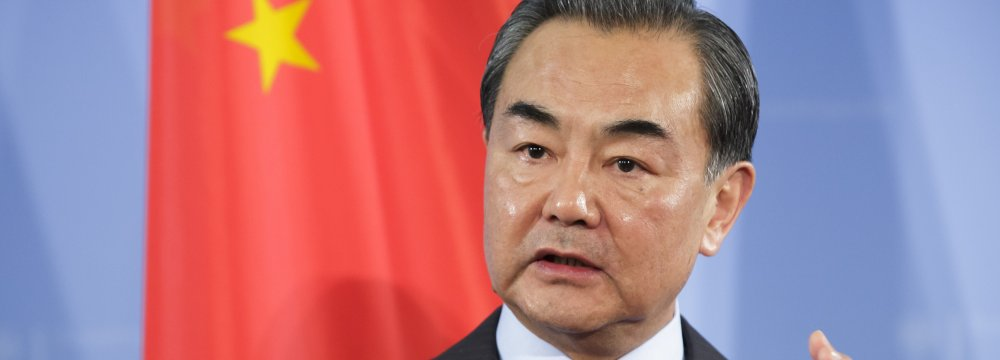 China to Attend Vienna Meeting on Nuclear Issue