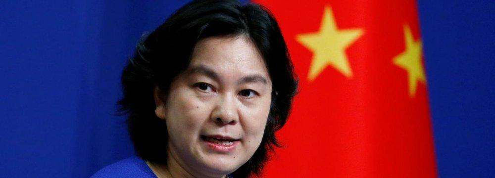 China: Washington's Illegal UN Bid Against Tehran Won't Succeed