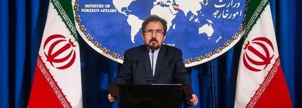 Terror Attacks in Baghdad, Istanbul Denounced