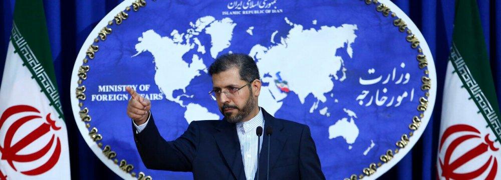 US Allegations of Aggravating Yemeni Crisis Dismissed